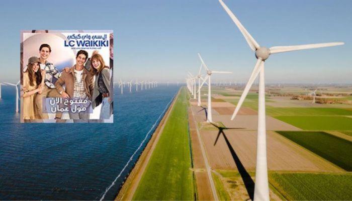 الولايات المتحدة تعتزم بناء سبع محطات لتوليد الطاقة من الرياح في عرض البحر