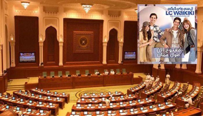 الشورى يشارك في أعمال البرلمان العربي