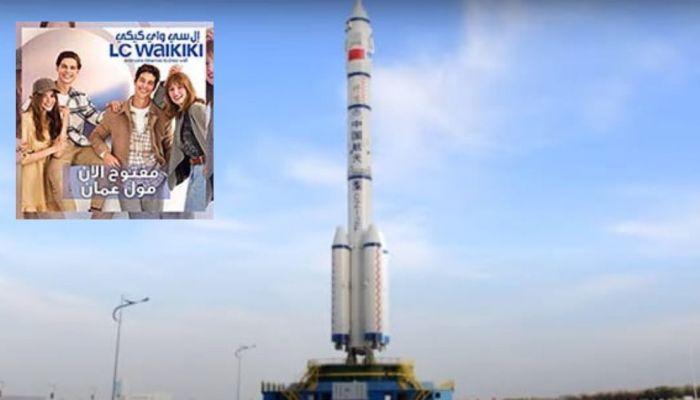 الصين تطلق مركبة فضائية مأهولة قريباً