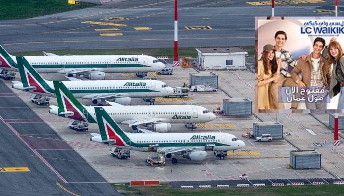كبرى شركات الطيران في إيطاليا تعلن إفلاسها