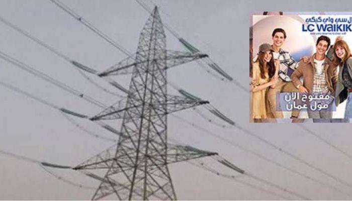 عاصفة تتسبب في انقطاع الكهرباء عن أجزاء راسعة من أثينا